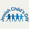 Join a young Jewish Child's Day Committee