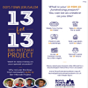 13 for 13 Bar-Mitzvah Project